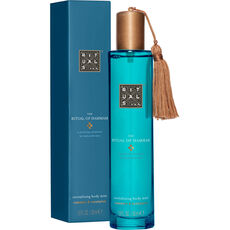 Rituals The Ritual of Hammam Body Mist, 50 ml