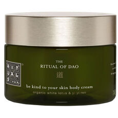 Rituals The Ritual of Dao Körpercreme, 220 ml